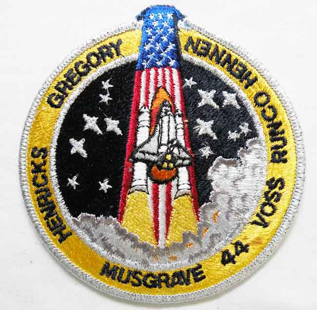 https://www.nuggetsfactory.com/EURO/militaria/espace/patch%20espace/30%20patch%20espace.jpg
