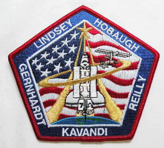https://www.nuggetsfactory.com/EURO/militaria/espace/patch%20espace/35%20patch%20espace.jpg