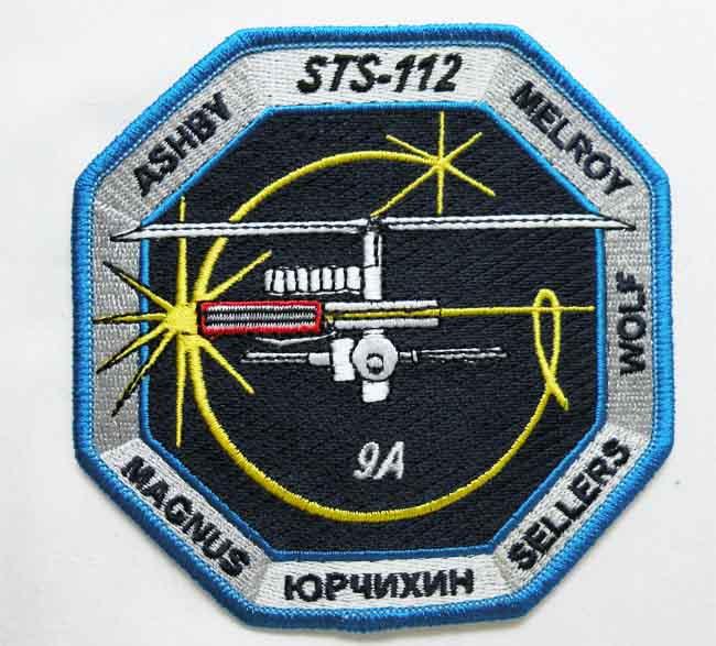 https://www.nuggetsfactory.com/EURO/militaria/espace/patch%20espace/36%20patch%20espace.jpg
