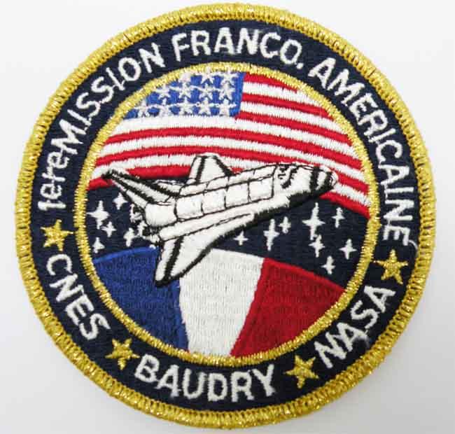 https://www.nuggetsfactory.com/EURO/militaria/espace/patch%20espace/50%20patch%20espace.jpg