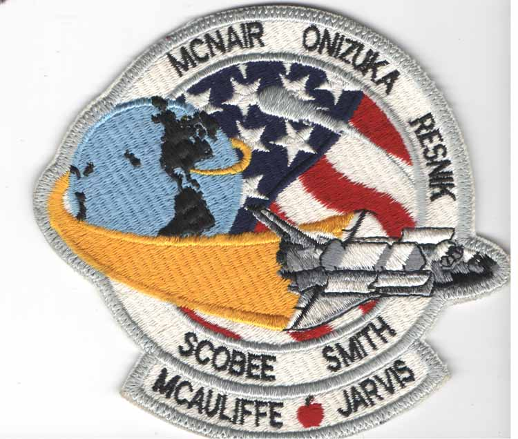 https://www.nuggetsfactory.com/EURO/militaria/espace/patch%20espace/79%20patch%20espace.jpg